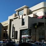 Das Kodak theater am Hollywood Blvd.